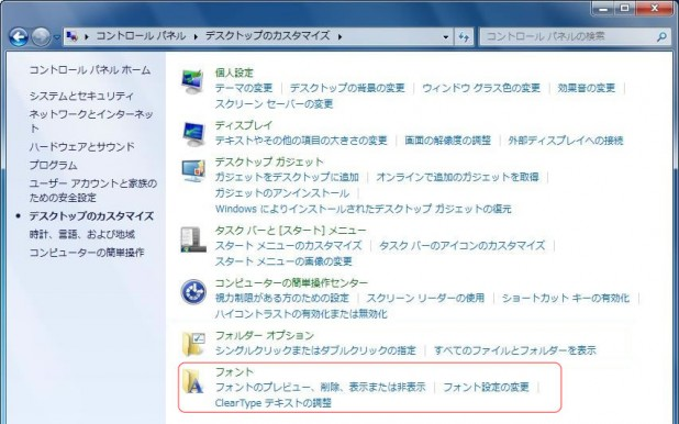 Windows7FolderOption