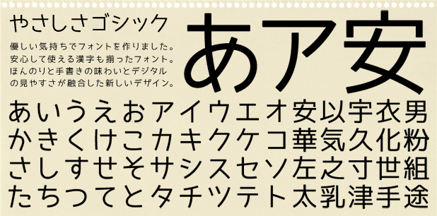 fontsample