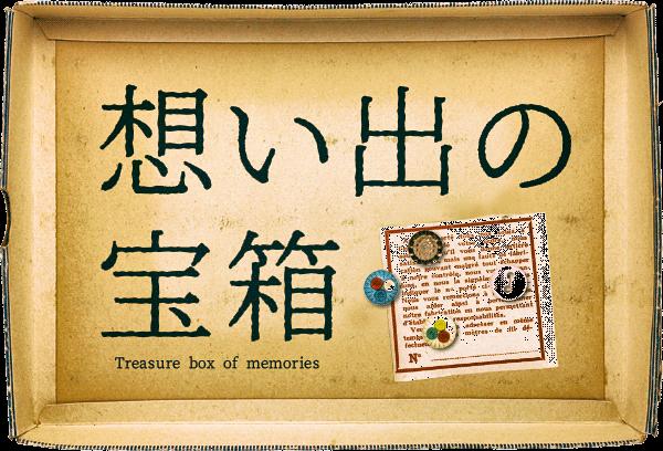にじみ明朝フォント